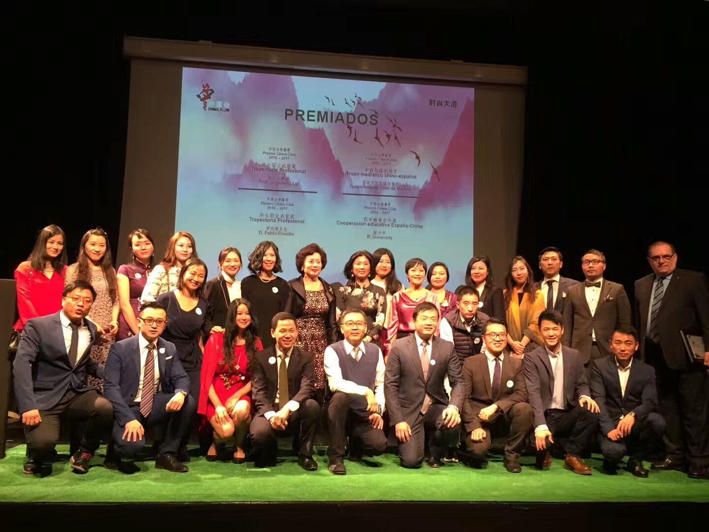 Foto familia China Club Spain