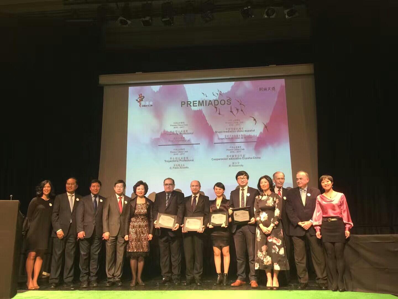 Premiados China Club Spain