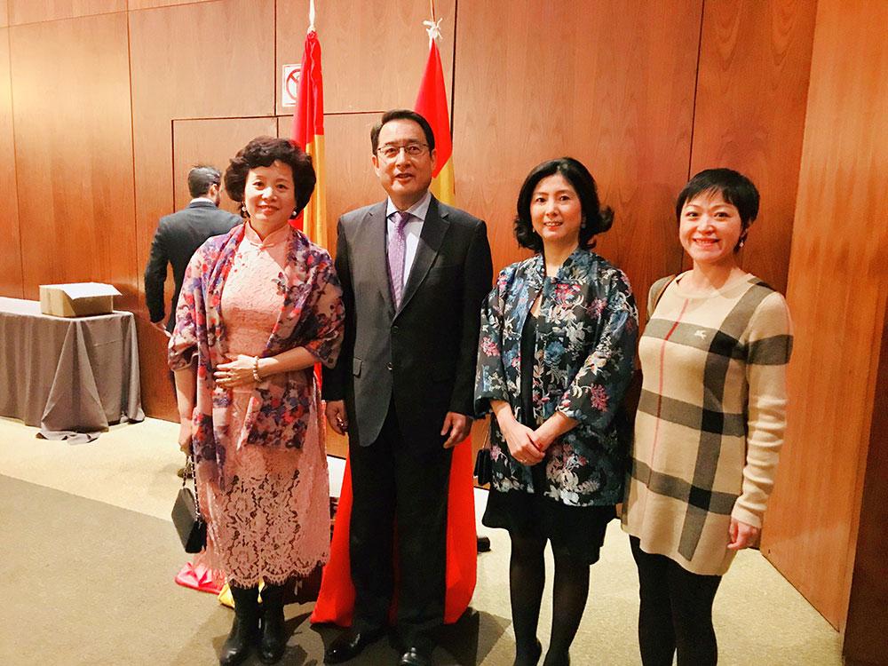 Gran Recepción Del Año Nuevo Chino Por Parte De La Embajada China En España